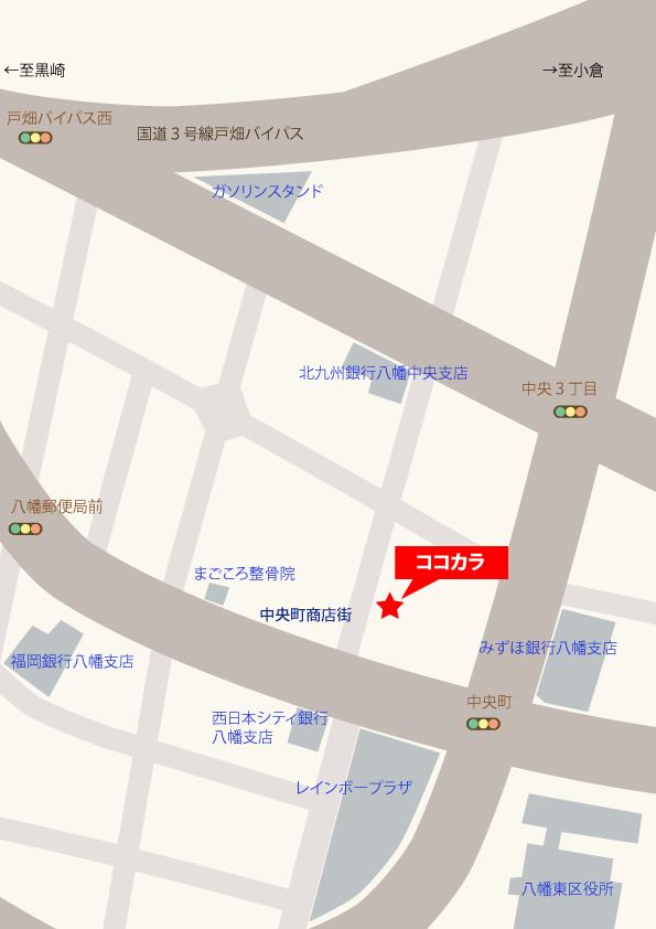 北九州ヨガココカラ アクセスマップ2