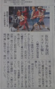 北九州市福岡市天神ヨガスタジオココカラ。ヨガ体験。ジョジョの奇妙なヨーガ。コスプレヨガ。