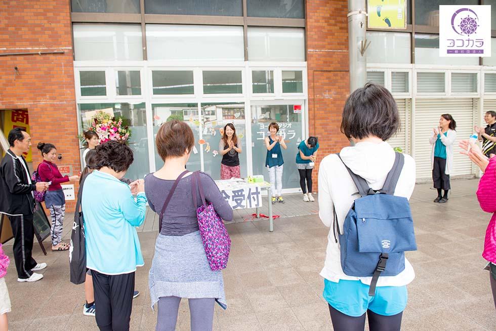 北九州市のヨガ講師養成スクール、ココカラ22