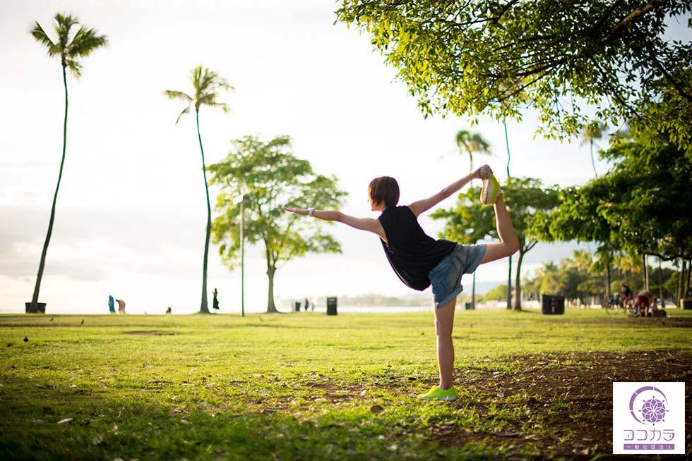 人生踊るように楽しんで生きよう