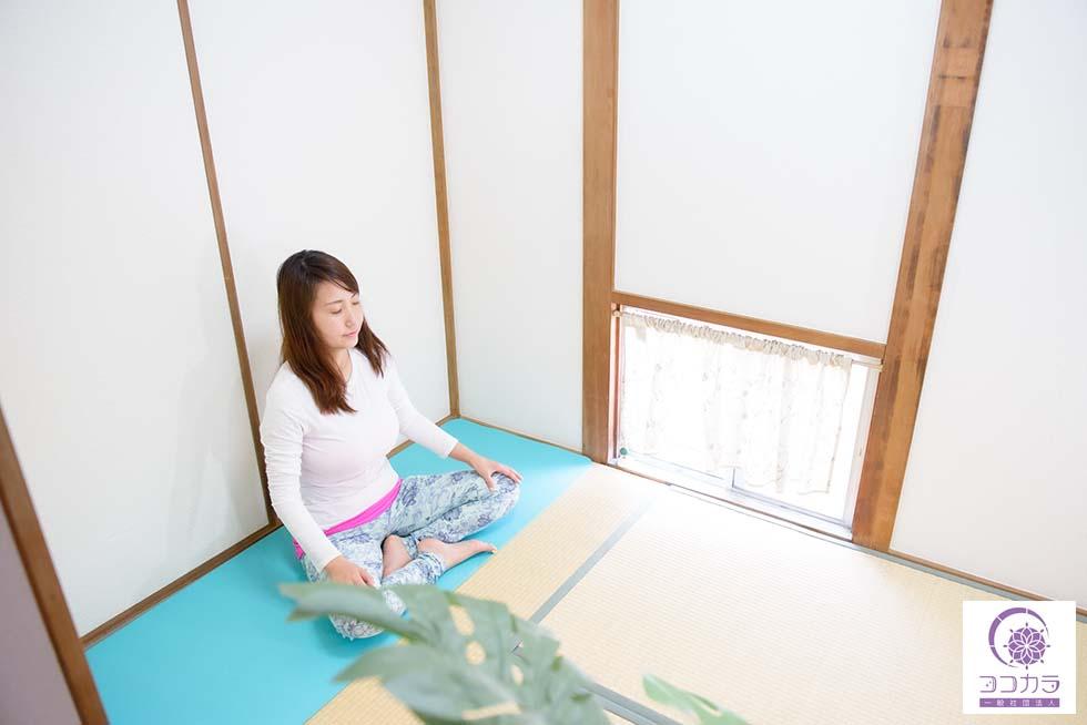 オンラインヨガで瞑想